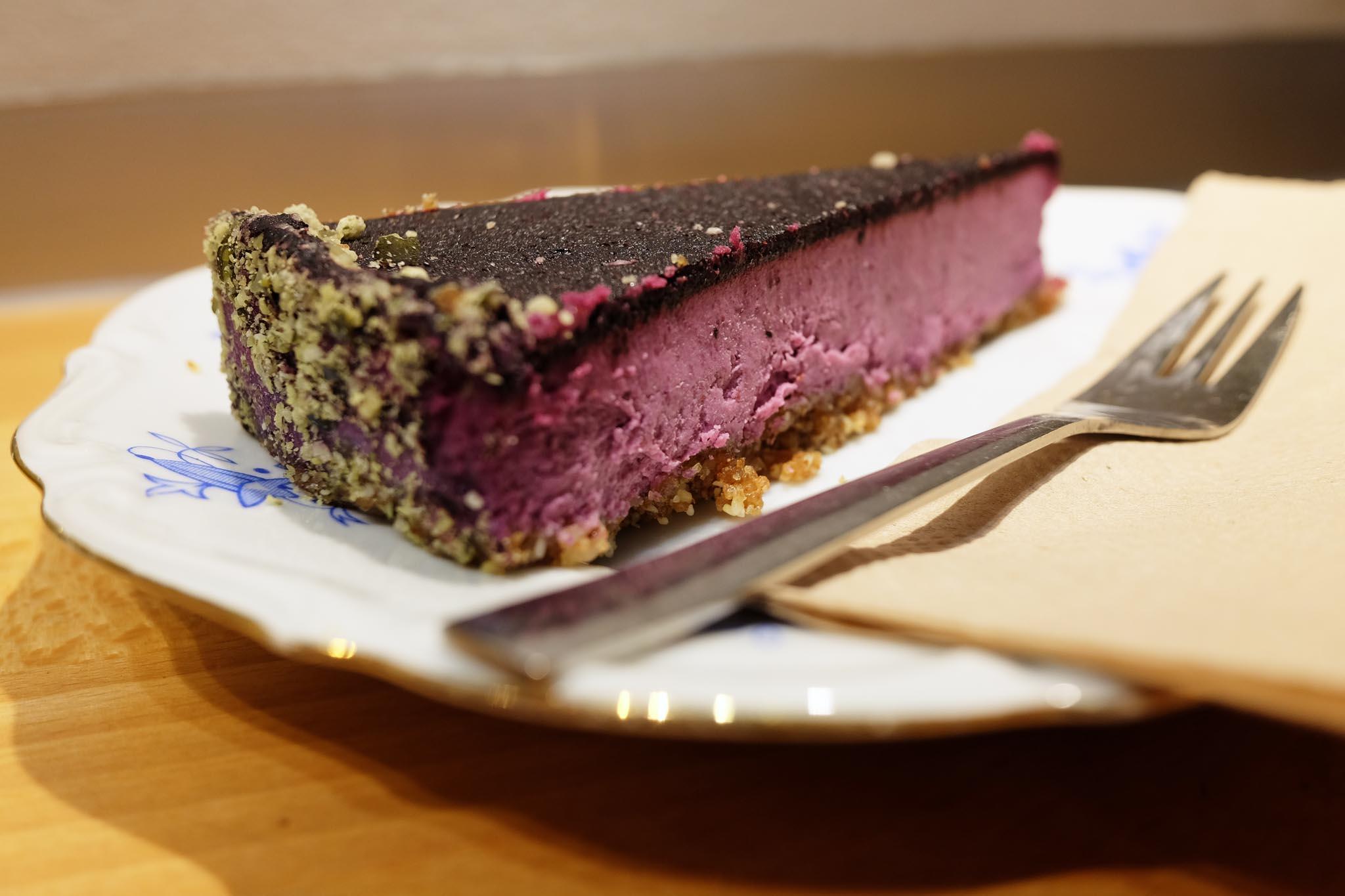 Torte berlin friedrichshain