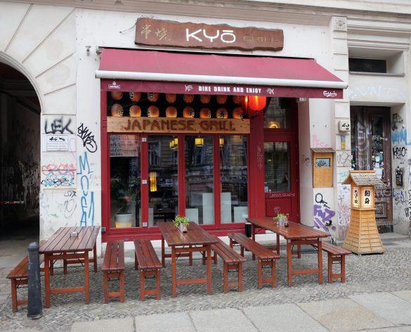 yakitori japanische spieße berlin prenzlauer